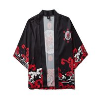 Ethnic Clothing Harajuku Japanese Fashion Kimono 2021 White Black Men And Women Cardigan Blouse Haori Obi Asian Clothes Samurai