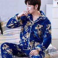 Мужская фланель Pajamas секс горячие сонные одежды набор верхний человек Print Pajama набор 2 шт. / Костюм Полный рукав пады падают отца дома