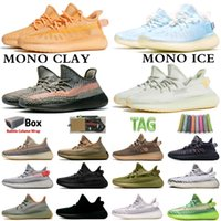 2020 Kanye West estática Preto refective Running Shoes cauda Israfil Cinder sábio do deserto Terra homens claros da zebra das mulheres Formadores Sneakers Tamanho 13