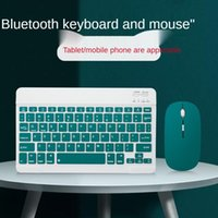 Keyboard Mouse Combos Wireless Bluetooth Tablet Phone Computer 10 Inch Ultra-thin
