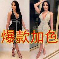 구식 된 여자 여름 드레스 칵테일 패션 드레스 무릎 길이 레이디 라인 패치 워크 짧은 오피스 v- 목 여자 드레스 여자 # 0gxl