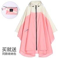 Raincoats moda feminina capa de chuva à prova d 'água Poncho de chuva capa com capuz para caminhadas de luz de escalada e windbreaker de turismo