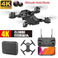 Новый мини Дрон дистанционного управления самолет 4K HD воздушная фотография UAV LS11 игрушка четыре оси самолет беспилотный двойной камеры WiFi складной