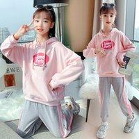 Suéter coreano de las niñas 2021 ropa de primavera ropa de niño nuevo estilo occidental con capucha superior pantalones casuales juego de dos piezas