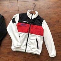 Весна и осень наружная мужская флисовая куртка с двусторонним флисом толстые ветрозащитные и теплые кардиганские пальто