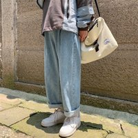 PrivathaeNinker Automne Nouveau Jeans pour hommes Districats Casual Jeans Homme Collage Coréen Collage Hip Hop Jeans Femme Couple Couple Denim Pantalon 210317