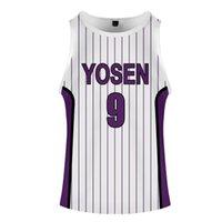 쿠로코의 농구 쿠로코 아니 Basuke Yosen 학교 유니폼 Murasakibara Atsushi 코스프레 조끼 농구 저지 스포츠웨어 탑