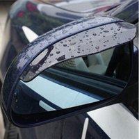 Стайлинг автомобиля Зеркало заднего вида Зеркало дождь наклейки для бровей для Tancarrey Автомобильная крышка руля