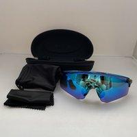 9471 Велоспорт Очки Мужчины Мода Поляризованные Солнцезащитные Очки Женщины Спорт на открытом воздухе Запуск Очки 1 В Линза с пакетом