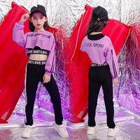 Childrens Sports Suits Cotton Clothing Korean Fashion Hip Hop Streetwear Teenage Girls Purple Hoodies Sweatshirt Black Pants