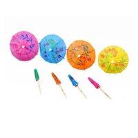 중국 전통 공예 오일 종이 우산 나무 손잡이 실크 천으로 우산 비가 댄스 cos 우산 웨딩 장식