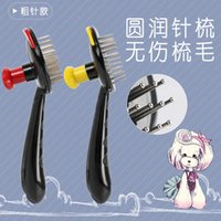 Factory sales one key retractable does not hurt skin pet removal massage cat dog hair self cleaning needle com