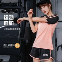 Suit quick drying clothes two suit pajamas T-shirt new shorts women's summer pants short sleeves