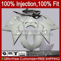 Bodywork Injection For DUCATI 848 1098 1198 S R 1198R 07 08 09 10 11 12 Body 18No.82 848S 848R 1098R 07-12 1098S 1198S 2007 2008 2009 2010 2011 2012 Pearl White OEM Fairing