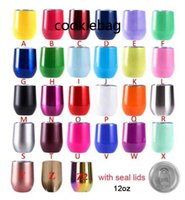 12oz Wine Tumbler Stainless Steel Beer Egg Shape Cup Double Wall Insulated Stemless Drinking Cups With Seal Lid 3.5 bags