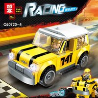 Compatible with Lego building block assembly, famous racing car, small particle building block toys, children's DIY boys' toys