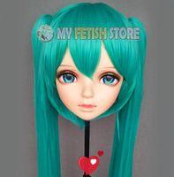 Máscaras de festa (miao) feminina menina doce resina meia cabeça kigurumi bjd máscara cosplay japonês anime função lolita crossdress boneca