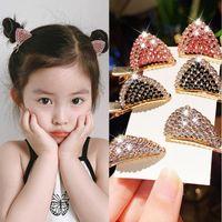 Accessoires de cheveux 2 pcs / Set mignon cristal chat oreilles pince pour bébé fille paillettes féminines coiffures cadeau enfants 2021 kawaii côté