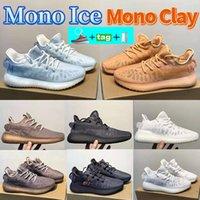 2021 Moda Mono Paketi Buz V2 Koşu Ayakkabıları Mist Kil Kilitli Beyaz Erkek Kadın Üst Sneakers Yaz Eğitmenleri 36-47