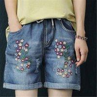 Womens High Waist Calças de Jeans Moda Tendência Verão Solto Bordado Elastic Elastic Short Jean Designer Feminino Casual Hole Harlan Denim Shorts