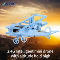 Electric Mini RC Самолет JJRC H95 360 градусов Roll 2.4G дистанционного управления Гладер плоскость Дрон Двухкольный самолетные игрушки Drone VS H361