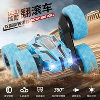 Children's toys 2.4G wireless remote control cool rollover Stunt Car double-sided rotation drift