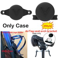 AirTag Bike Mount Bracket Attachment Silicone Sleeve Keychain Locator Tracker Standard Saddle and Bottle Cage Holder Protective