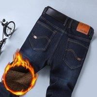Men's Jeans 2021 Winter Plus Fleece Warm Business Casual Loose Straight Stretch Denim Trousers Brand Male Fit Pants 28-40