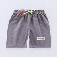 Shorts Sport Baby Quality Cotton Boys Summer Girl Fashion Kids