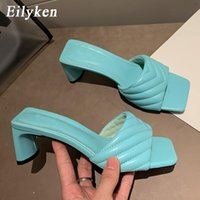Eilyken Fashion Elegant Womens Slippers High Quality Solid Cozy PU Leather Square Toe Sandals Femme Low Heel Party Dress Shoes X1020 Xbi