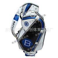Advanced golf professional standard bag Bucket Bag