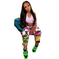 Women Pants Capris sexy club fall winter clothes camouflage Elastic Waist loose trousers leggings full-length sportswear button zipper running fitness gym 01590