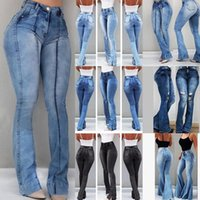 2020 Women High Waist Flare Jeans Skinny Denim Pants Sexy Push Up Trousers Stretch Bottom Jean Female Casual Jeans