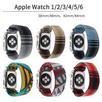 2021 Neue Retro-klassische elastische Band für Apple Watch 5 6 4 Scrunchie-Band 38mm 40mm 42mm 44mm Casual Armband für iWatch-Serie