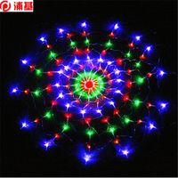 Водонепроницаемый RGB Spider Led Net String 1.2M Красочная светлая рождественская вечеринка свадьба свадьба светодиодная занавесные светильники лампы газона