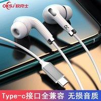 Auricolare cablato Type-C per Huawei, Xiaomi, Android, completamente compatibile in orecchio con microfono, alta generazione alta qualità del suono