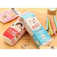 PU творческие моделирования молока коробки карандаш каваи канцтовары канцтовары сумка сумка монета jllfwx yummy_shop