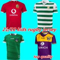 21 22 Limerick Wexford GAA Jersey de commémoration des enfants 2021 2022 Lions britanniques Irlande Training Rugby Kids Jerseys taille 16--26