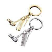 Keychains 2pcs Hair Dryer Scissors Comb Keychain Charm Fashion Cool Keyfob Decoration Purse Bag Pendant Car Keyring Creative Gift