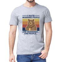 티 캠핑 베어 나는 아침 사람들과 아침 싫어하는 빈티지 목 여름 남성 티셔츠 유머 선물 여성 최고 티셔츠