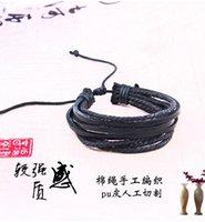 19005-Moda Preparación de la pulsera de hombre cortical Más Cuerda de algodón Cuerda Mano Marea Masculina Contratado Joyería de muñeca