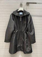 밀라노 활주로 코트 2021 긴 소매 패널 여성용 코트 디자이너 코트 브랜드 동일한 스타일 재킷 0313-8