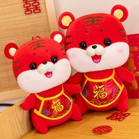 Tigers doll plush toy The Year of Tiger children soft stuffed dolls Lucky toys high quality New Year gifts