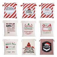 크리스마스 선물 가방 산타 자루 drawstring 캔버스 가방 파티 장식 개인화 된 아이 장난감 크리스마스 스타킹 가방