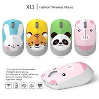 マウスワイヤレスゲーミングマウス充電式USBサイレントPC用コンピュータプレーヤーギフト(Tiger Panda Pig)