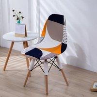 Stoelhoezen 1 stks Shell Seat Cover Spandex Gedrukt Armloze Keuken Eetkamer Bruiloft Banket Zebra Stoelen Slipcover