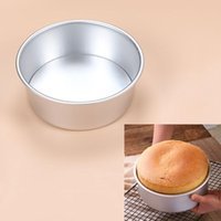 8-дюймовые круглые торты Pan со съемным нижним алюминиевым сплавом шифоновый торт плесень для выпечки плесень инструменты кухонные металлические пресс-формы HWF8083