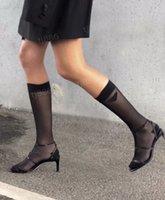 Womens luxury socks stockings high quality senior streets comfortable knee sock Designer classic popular men top1