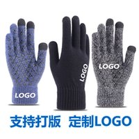 Knitted Warm Gloves Winter Men's Women's Lovers Plush Thickened Wool Anti-skid Touch Screen
