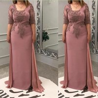 2021 Vintage Dusty Pink Mother Of The Bride Dresses Square Neck Half Sleeves Lace Appliques Floor Length Wedding Guest Mothers Dress Formal Evening Gowns Plus Size